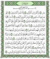 Surah Yasin in Roman Script with English and Arabic.