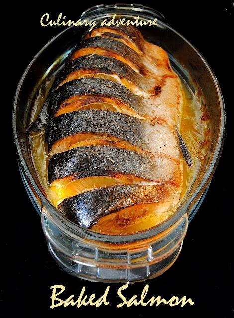 Сьомга на фурна / Baked Salmon