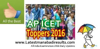 AP ICET Toppers 2016,AP ICET Toppers List 2016 District wise, AP ICET 2016 Toppers MBA, AP ICET 2016 Toppers MCA,