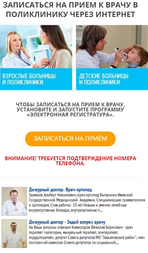 Кировская областная больница нейрохирургия корпус 6 отзывы