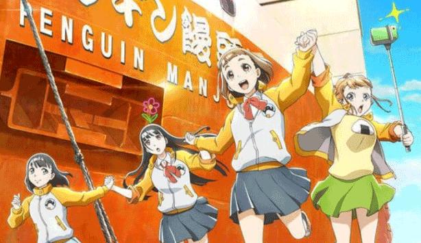 Sora yori mo Tooi Basho - Daftar Anime 2018 Terbaik dan Terpopuler