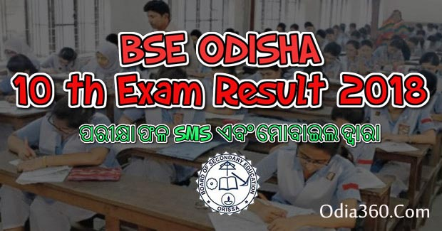 BSE Odisha 10th Result 2018 Expected This Week At Orissaresults.nic.in