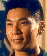Wong Chi Yeung