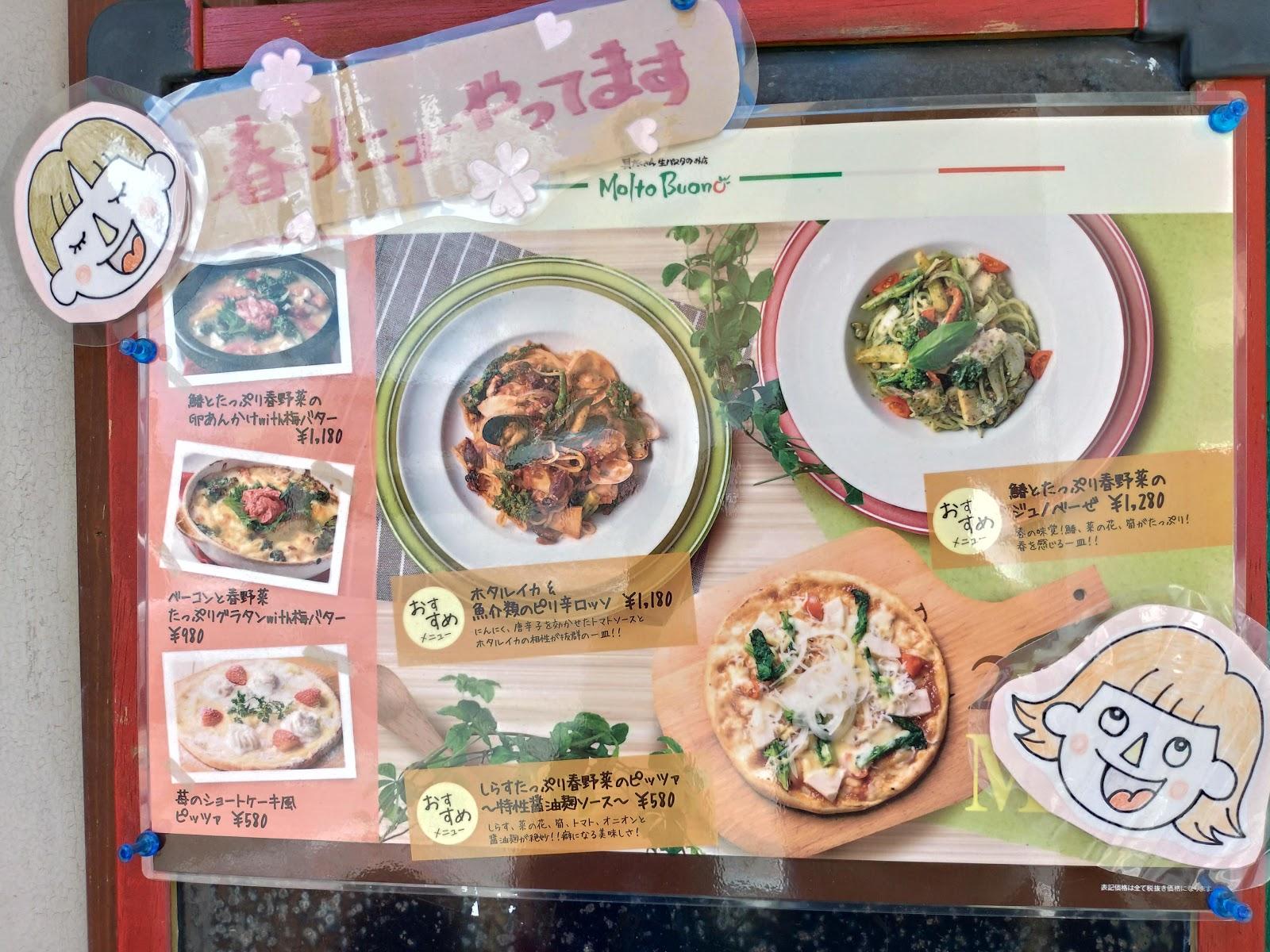 池田市ランチおすすめイタリアンモルトボーノ店内