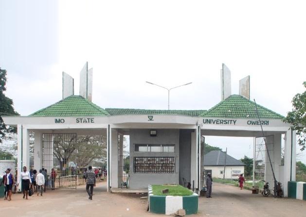 IMSU Gate