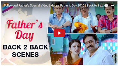 Tollywood Father's Special Video | Happy Father's Day 2016