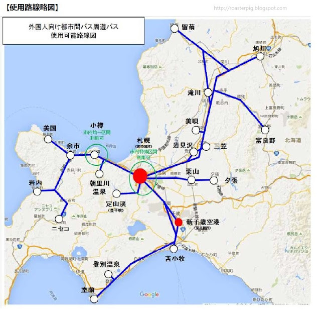 InterCity Central Hokkaido Bus PASS  MAP