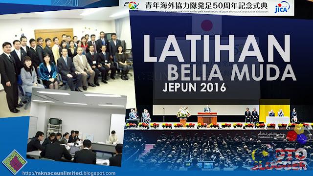 PENCALONAN BAGI MENGIKUTI PROGRAM LATIHAN BELIA MUDA DI NEGARA JEPUN TAHUN 2016