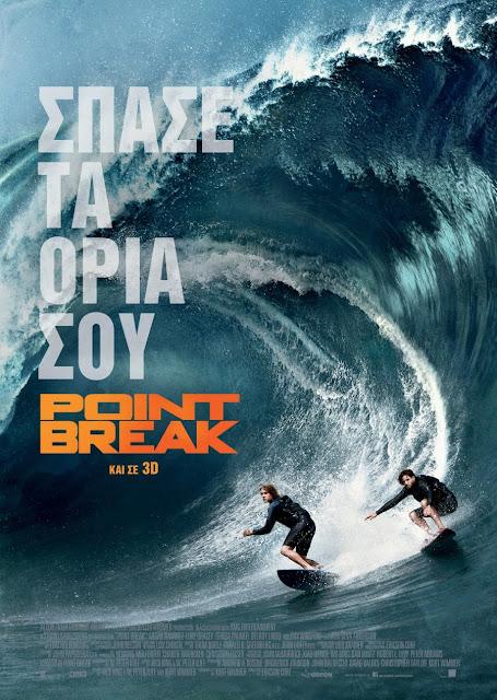 Point Break (2015) ταινιες online seires xrysoi greek subs