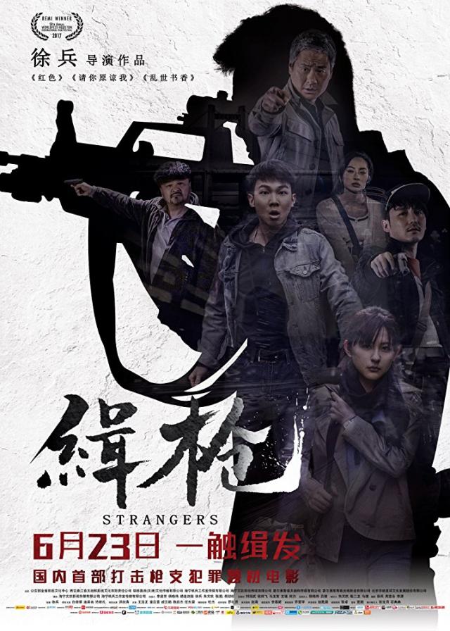 Băng Đảng Buôn Súng - Strangers (2017)