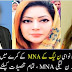 FBR wife Samia Ch killed in MNA Room in Chanba House in Lahore