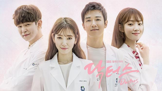 "Yoo Hye-jung (Park Shin-hye) adalah seorang gadis SMA yang keras kepala dengan kepribadian seperti seorang preman. Luka yang diperolehnya ketika masih kecil membuat Hye-jung menutup diri dari orang lain di sekitarnya. Namun, ia mulai berubah setelah bertemu dengan gurunya, Hong Ji-hong (Kim Rae-won), yang berperan penting dalam perubahan hidupnya dari yang ""tidak memiliki harapan"" menjadi dokter yang penuh kasih. Mereka berpisah kemudian bertemu lagi setelah 13 tahun, ketika Yoo Hye-jung telah menjadi seorang dokter"