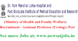 Ministry-of-Health-and-Family-Welfare-Recruitment-Assistant-Professor-jobs