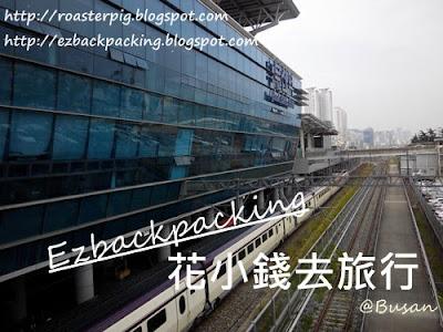 首爾釜山交通+價錢+時間:KTX+SRT+ITX+無窮花號