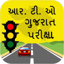 RTO Driving Licence Test Android Application In gujarati