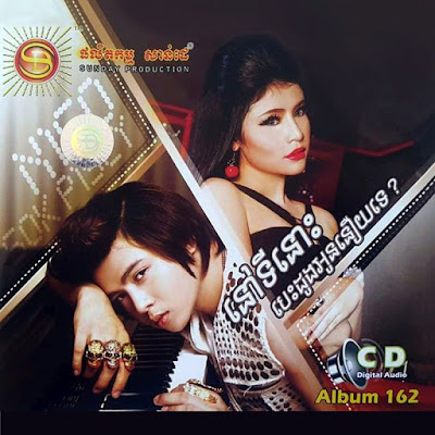 Sunday CD Vol 162