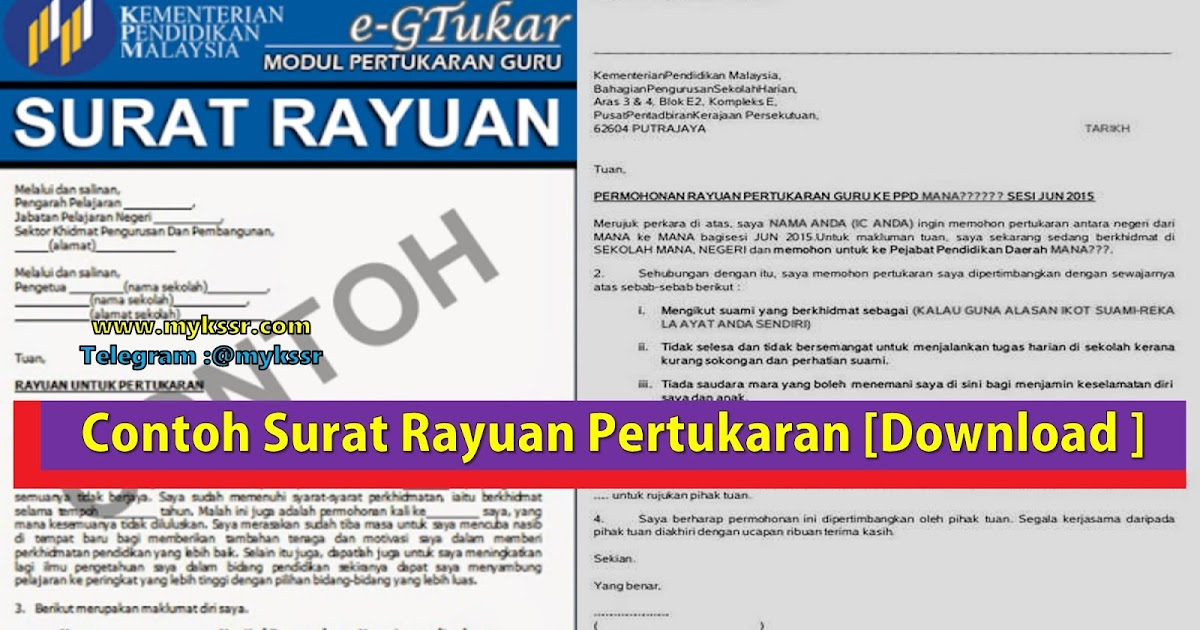 Download Contoh Surat Rayuan Pertukaran Mykssr Com