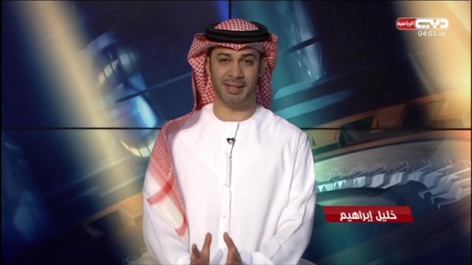 Frekuensi siaran Dubai Sports 3 di satelit Palapa D Terbaru
