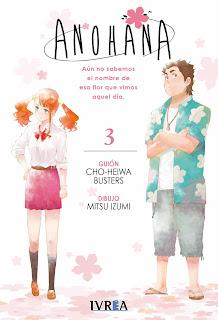 http://www.nuevavalquirias.com/anohana-manga-comprar.html