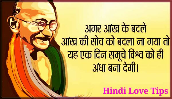 gandhi inspirational quotes