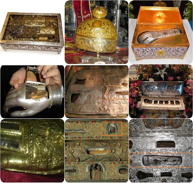 Λείψανα του Αγίου Βασιλείου του Μεγάλου http://leipsanothiki.blogspot.gr/