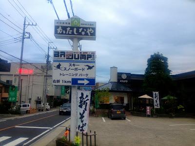鎌田バス停付近