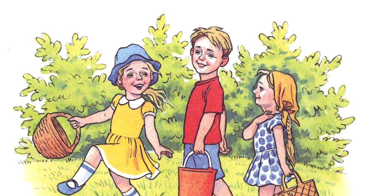 Веселые сюжетные картинки для детей
