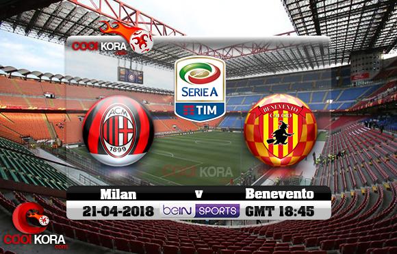 مشاهدة مباراة ميلان وبينفينتو اليوم 21-4-2018 في الدوري الإيطالي