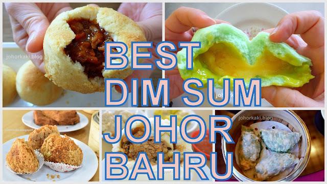 Best-Popular-Dim-Sum-Johor-Bahru-JB-新山最好吃点心