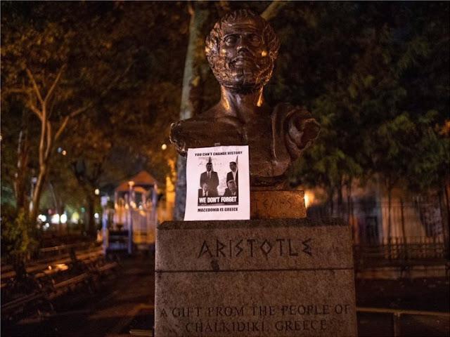 """Γέμισαν τη Νέα Υόρκη με φωτογραφίες του Αλ.Τσίπρα και με λεζάντα """" Είσαι ανεπιθύμητος για την προδοσία σου"""""""