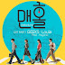 OST Drama Korea Manhole / Wonderland's Pil [Lengkap]
