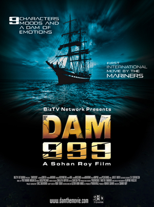 Dam999 (2011) BRRip ταινιες online seires oipeirates greek subs