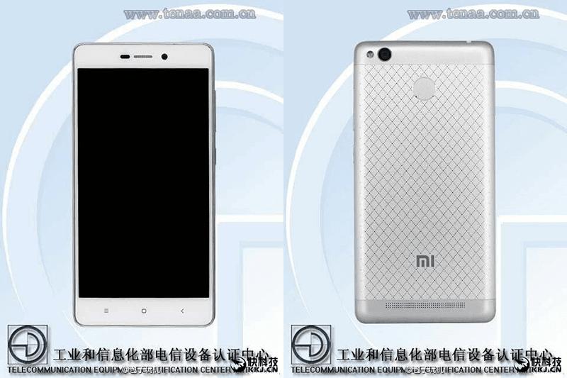 Xiaomi Redmi 3 fingerprint sensor