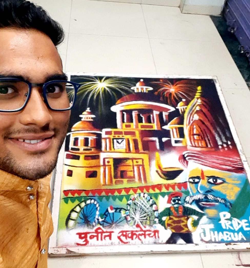 Jhabua News-दीपावली पर बनाई झाबुआ के राजवाड़ा की रांगोली, भगोरिया परंपरा को भी किया प्रतिपादित
