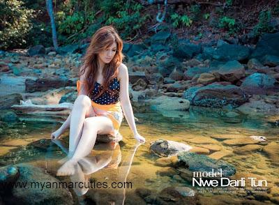 Nwe Darli Tun is shiny under sunlight