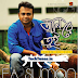 Best of F A Sumon Bangla Mp3 Songs Album Download