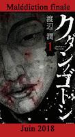 http://blog.mangaconseil.com/2018/06/a-paraitre-malediction-finale-en-juin.html