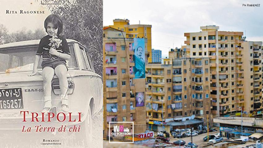 Recensione: Tripoli. La terra di chi, di Rita Ragonese