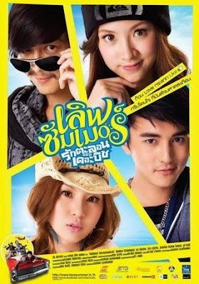 Nonton Film Love Summer (2011) Subtitle Indonesia Streaming Movie Download