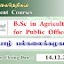 B.Sc in Agriculture for Public Officers - யாழ் பல்கலைக்கழகம்.