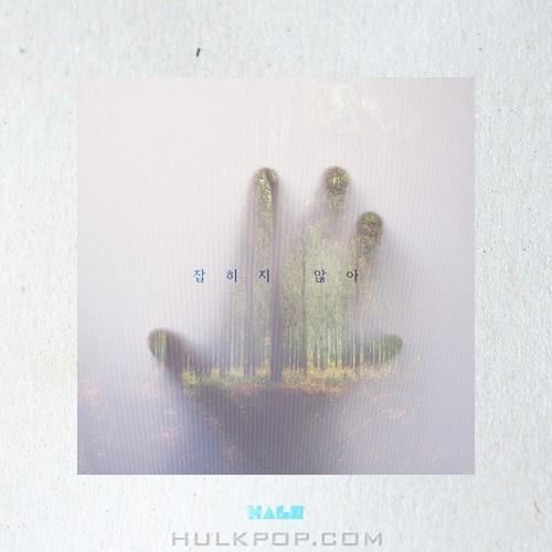 HALO – 잡히지 않아 – Single