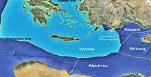 η αξιοποιήση της ελληνικής ΑΟΖ