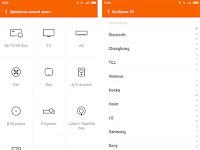 Cara menggunakan aplikasi Mi Remote di smartphone Xiaomi