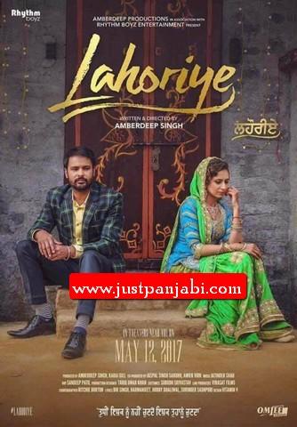official trailer lahoriya amrinder gill sargun mehta punjabi film 2017