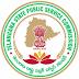 Telangana PSC Vacancy 2017
