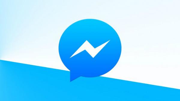 توقف خدمة فيسبوك مسنجر لدى عدد من المستخدمين