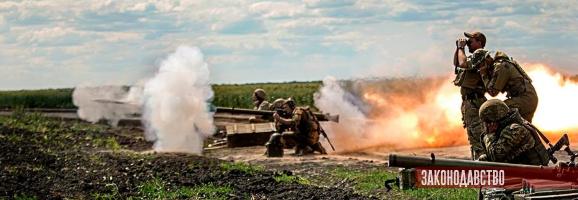 Уряд затвердив порядок застосування зброї на Донбасі