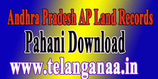 Andhra Pradesh AP Land Records Pahani Download