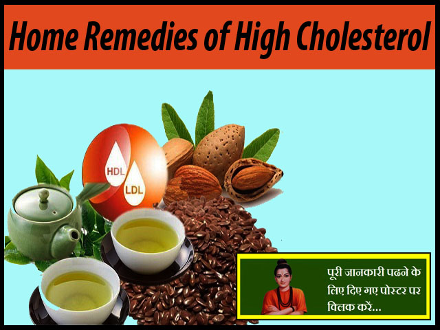 Cholesterol Home Remedies