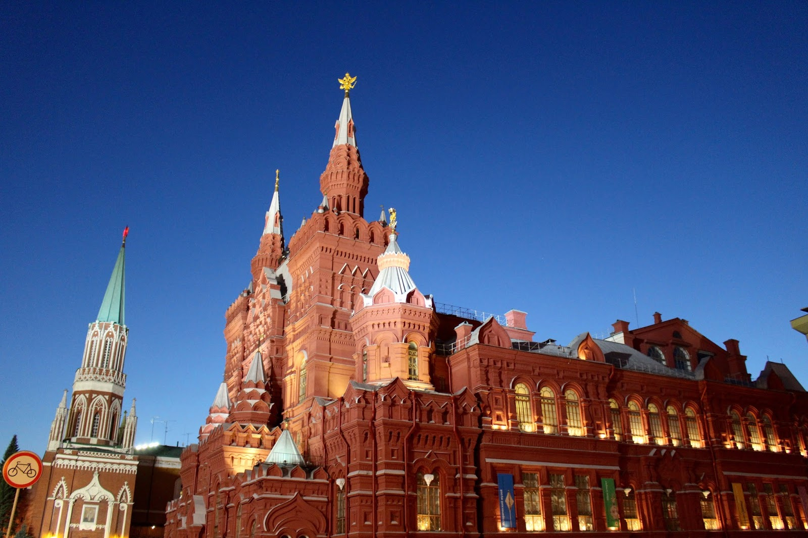 Red Square | Kremlin | GUM | St. Basil's Cathedral
